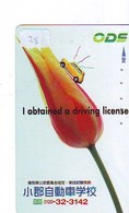 TELEFONKARTE JAPAN * MORRIS MINI (28)   Phonecard  * VOITURE * AUTO * CAR * Telecarte Japon - Cars