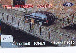 TELEFONKARTE JAPAN * FORD (132)   Phonecard  * VOITURE * AUTO * CAR * Telecarte Japon - Cars