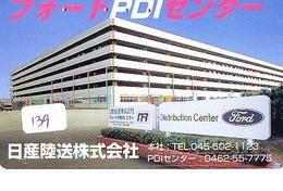 TELEFONKARTE JAPAN * FORD (139)   Phonecard  * VOITURE * AUTO * CAR * Telecarte Japon - Cars