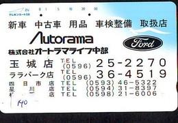 TELEFONKARTE JAPAN * FORD (140)   Phonecard  * VOITURE * AUTO * CAR * Telecarte Japon - Cars