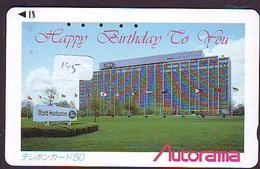 TELEFONKARTE JAPAN * FORD (145)   Phonecard  * VOITURE * AUTO * CAR * Telecarte Japon - Cars