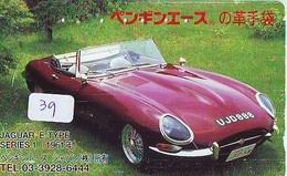 TELEFONKARTE JAPAN * JAGUAR (39)   Phonecard  * VOITURE * AUTO * CAR * Telecarte JAPON - Cars