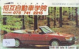 TELEFONKARTE JAPAN * SAAB (30)   Phonecard  * VOITURE * AUTO * CAR * Telecarte JAPON - Cars