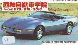 TELEFONKARTE JAPAN * CHEVROLET  (40)   Phonecard  * VOITURE * AUTO * CAR * Telecarte JAPON - Cars