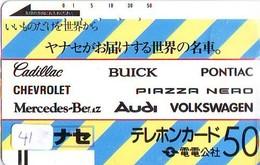 TELEFONKARTE JAPAN * FRONT BAR 110-52 * CHEVROLET * VOLKSWAGEN (41) Phonecard  * VOITURE * AUTO * CAR * Telecarte JAPON - Cars