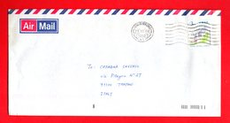 HONG-KONG :  Edifici - The Peak  Tower  -  1 Val. Su Lettera Per L'Italia  Yvert  N° 1004D - 1997-... Chinese Admnistrative Region