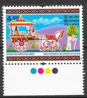 Sri Lanka 2013 MiNr. 1949 A Vesak Buddha Jayanti Religions 1v MNH** 0.30 € - Buddhism