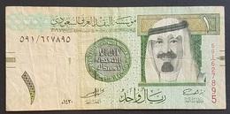 EM0505 - Saudi Arabia 1 Riyal Banknote 2009 - Saudi Arabia