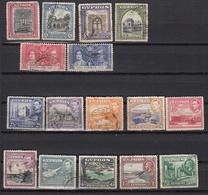 PETIT LOT DE VIEUX TIMBRES DE CHYPRE - CYPRUS OLD STAMPS - Zypern