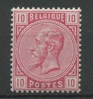38 **    Postfris. Sans Charnière. Cote 80-euros++  Parfaitement Centré - 1883 Léopold II
