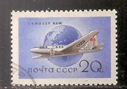 RUSSIE  POSTE AERIENNE  N°   105   OBLITERE - 1923-1991 UdSSR