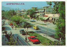 Greece,  Asprovalta Old Car Renault 4 , Opel , VW , Used 1985 - PKW