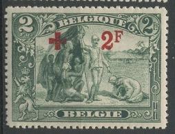 161**   SANS Charnière. POSTFRIS.  Cote 310,-euros    Beau.  Super Frais - Belgique