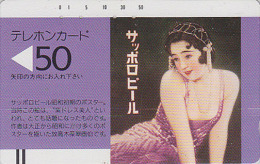 TC Ancienne JAPON / 110-6011 - BIERE SAPPORO & Femme Poster - BEER & Girl JAPAN Front Bar Phonecard / A - 866 - Werbung