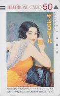 TC Ancienne JAPON / 110-15553 B - BIERE & Jolie FEMME - Poster SAPPORO BEER & GIRL JAPAN Front Bar Phonecard - BIER  871 - Werbung