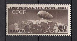 1930, RUSSIA, AIRSHIP, ZEPPELIN, 50 KOP,  WATERMARK, MNH - 1923-1991 USSR