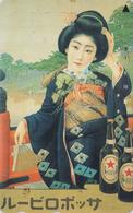 Télécarte JAPON / 110-011 - BIERE SAPPORO & Poster Femme GEISHA - BEER & Girl JAPAN Phonecard - BIER & Frau - 872 - Werbung