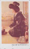 Télécarte JAPON / 110-016 - BIERE KIRIN & Femme GEISHA Poster - BEER & Girl JAPAN Phonecard - BIER & Frau - 873 - Werbung