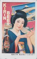 Télécarte JAPON / 110-016 - BIERE KIRIN & Femme GEISHA Poster - BEER & Girl JAPAN Phonecard - Origami & Mont Fuji - 874 - Werbung