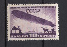 1930, RUSSIA, AIRSHIP, ZEPPELIN, 10 KOP, VIOLET, 12 1/2 PERF, WATERMARK, MNH - 1923-1991 USSR