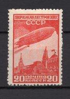 1930, RUSSIA, AIRSHIP, ZEPPELIN, 20 KOP, RED,12 1/2 PERF, WATERMARK, MNH - 1923-1991 USSR