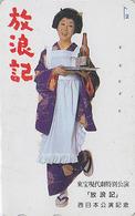 Télécarte JAPON / 110-016 - BIERE & Femme GEISHA - BEER & Girl JAPAN Phonecard - BIER & Frau - CERVEZA -  880 - Werbung