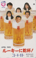 Rare Télécarte Ancienne JAPON / 110-011 - BIERE & Femme - BEER & Girl JAPAN Phonecard - BIER & Frau - 893 - Werbung
