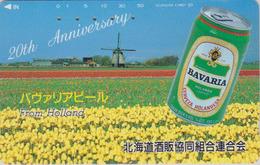 Télécarte JAPON / 430-5235 - BIERE BAVARIA & MOULIN - BEER & MILL JAPAN Phonecard - BIER - CERVEZA - 898 - Werbung