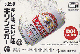 Carte Prépayée Japon - BIERE KIRIN - BEER Japan Prepaid Bus Card - BIER  - CERVEZA - 376 - Werbung