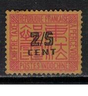 INDOCHINE        N°  YVERT   :    TAXE   58         OBLITERE       ( O B   6 / 42 ) - Impuestos
