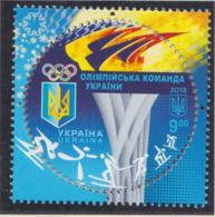 Ukraine 2018 PyeongChang Olympic Games   MNH/** (H60) - Winter 2018: Pyeongchang