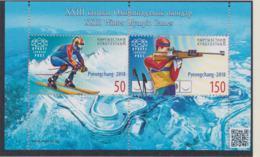 Kirgisia 2018 PyeongChang Olympic Games Souvenir Sheet MNH/** (H60) - Winter 2018: Pyeongchang