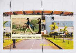 BLOCS D'HISTOIRE DE GUINÉE BLOCS PURE RARE PRICES Block - Cycling