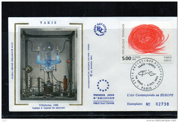 FDC - 2834 - Takis - 1990-1999