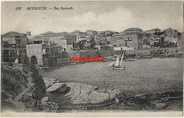 Beyrouth - Raz Beyrouth - 1929 - Libanon