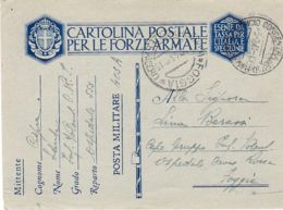 1941 U. C. POSTA MILITARE/403 (5.2) Su Cartolina Franchigia - 1900-44 Vittorio Emanuele III