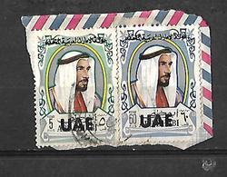 Overprinted UAE On Abu Dhabi 1972 Historic,SHEIKH ZAID 60 Fills, 5 Fills - Abu Dhabi
