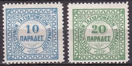 CRETE 1898-1899 British Administration Of Heraklion Genuine 1 St Lithographic Issue Vl. 2 / 3 MH - Kreta