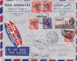 EGYPTE PLI AERIEN DU CAIRE - Storia Postale