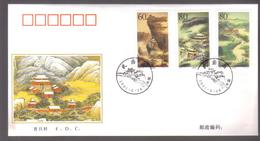 9558-China, PRC, FDC Scott 3104-3106    - - 1949 - ... People's Republic