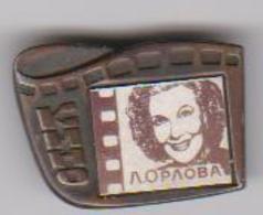 FILM CINEMA ACTORS BADGE RUSSIA SOVIET UNION - Cine