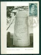 """CM-Carte Maximum Card # France-1947 # (Yv.N° 788) Guerre# Monument """" Borne - Voie De La Liberté,- Verdun  47 - 1940-49"""