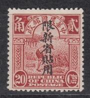 CHINA PROVINCE SINKIANG / XINJIANG 1915 - Overprinted Stamp MINT NO GUM - Xinjiang 1915-49