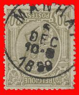"""COB N° 47 - Belle Oblitération """" MANHAY"""" - 1884-1891 Leopold II."""