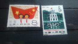 China  CTO  1960 The 15th Anniversary Of N. Vietnam Republic - 1949 - ... República Popular