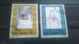 China 1962 The 1250th Anniversary Of The Birth Of Tu Fu - 1949 - ... República Popular