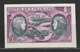 France N°PA47a ** Non Dentelé - Francia