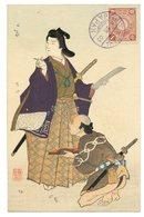 Japon.dignitaire Lettré Dictant Un Texte à Un Scribe.carte Illustrée Voyagée En 1905. - Non Classificati