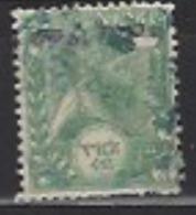 Ethiopie - Michel 1 IV° - Ethiopie
