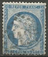 France - Napoleon III Et/ou Cérès - Oblitération Sur N°60C - GC 2125 LUNEVILLE (Meurthe & Moselle) - 1849-1876: Periodo Classico